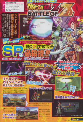 DBZ Battle of Z scan 2