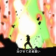 Супер Сайян Бог с характерным красным фоном изображённый в опенинге Dragon Ball Super