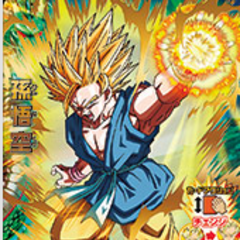 Карточка Супер Сайяна 2 Гоку (GT Взрослый) в