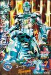 Meta Cooler Heroes 3