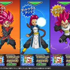 Супер Сайяны Боги Бит, Элито и Басарк на изображениях для игры