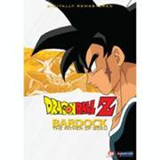 Bardock-single