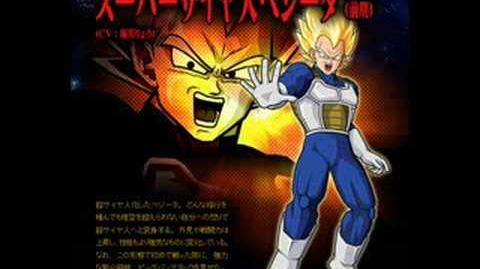 Vegeta's Super Saiyan Theme