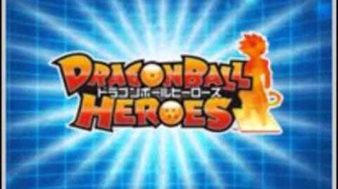 Dragonball Heroes Theme