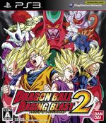 Dragon ball raging blast 2 frontcover large KTyPUY1XoBXoXMa