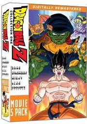 Dragonball Z Movie 5 Pack