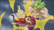 Broly Vs Hero SSJ