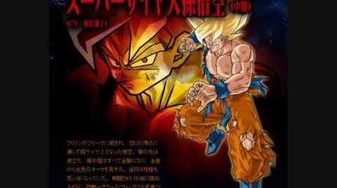 Goku Super Saiyan Theme