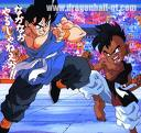 Uub and goku at the world tournament