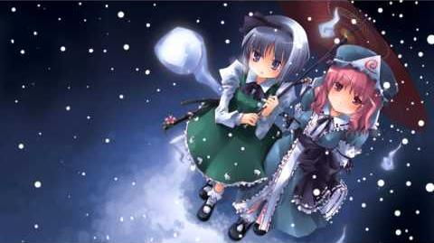 PCB Main Menu Theme Mystic Dream ~ Snow or Cherry Petal (Re-Extended)
