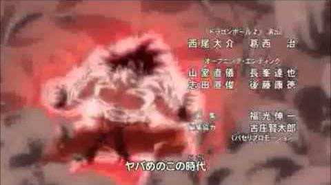 Kai Ultimate Tenkaichi Yeah Care Care Break Mash up