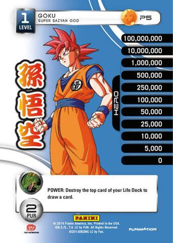 File:P05-Goku-Super-Saiyan-God-Comic-Con-International-2014.jpg