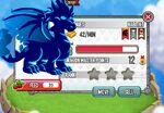 St dragon