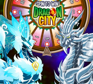 Metal Dragon ice