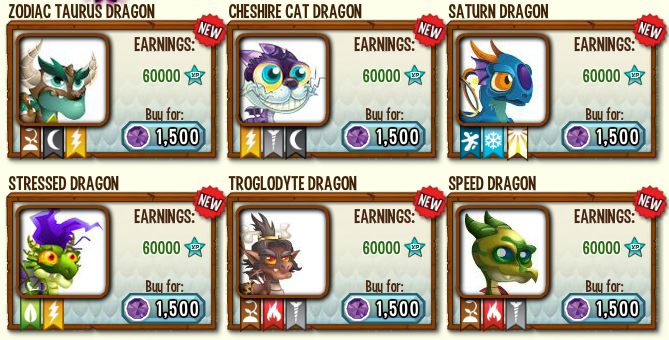 High Quality 4Dragons.png