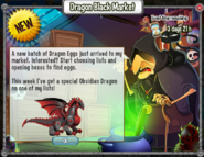 Obsidian DBM