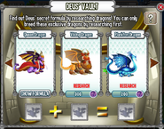 Deus Vault Dragons-2