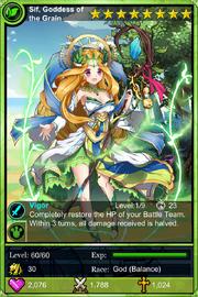 Sif, Goddess of the Grain