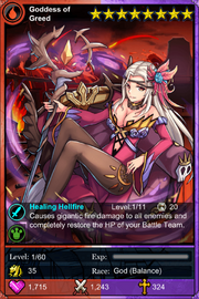 Goddess of Greed