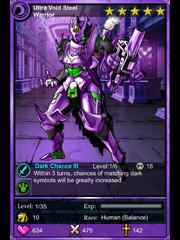 Warrior void2