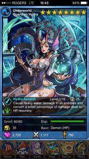 Underworld Guardian Hydra