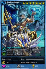 Sea Dominator Poseidon