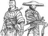 Jinza e Kyoden