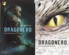 Romanzi Dragonero 1 e 2 Oscar Fantastica