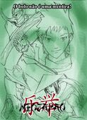 Poster Neo Japão