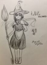 Kunika3-2