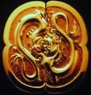 180px-Dragon medallion