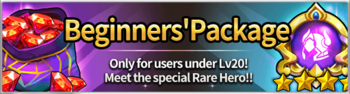 Event banner 201