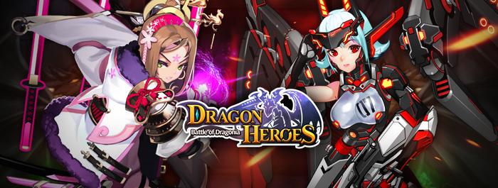 Dragon Heroes wallpaper