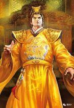 Wu Jiu
