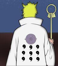 Utsugi from behind