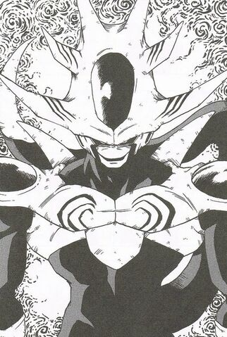 File:Frost Third FOrm.jpg