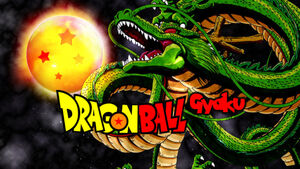 Dragon Ball Reversal Logo