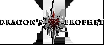 Dragons-prophet-guild