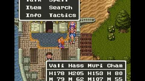 SNES Longplay 318 Dragon Quest VI (Fan Translation) (part 2 of 7)