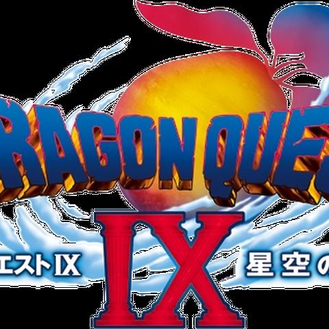 Das Japanische Logo mit einer Fygge ihm Hintergrund