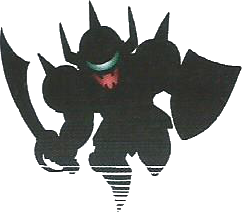 File:DQVII - Fly-by-knight.png