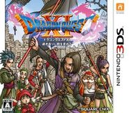 Dragon Quest XI 3DS box art