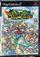 Dragon Quest: Shōnen Yangus to Fushigi no Dungeon