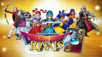 Dragon Quest Rivals『ドラゴンクエストライバルズ』First 18 Minutes on Nintendo Switch - Gameplay