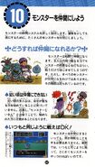 Dragon Quest V Japanese Manual (Snes) (39)