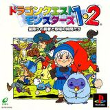 Dragon Quest Monsters 1·2
