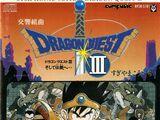 Symphonic Suite Dragon Quest III