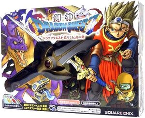 Kenshin dragon quest cover2