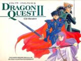 CD theater Dragon Quest II
