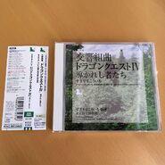 KICC-6303 case and obi